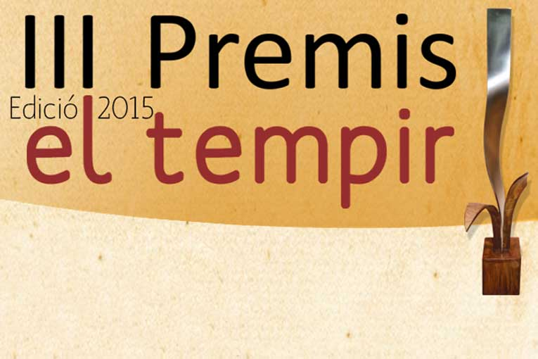 III-Premis-El-Tempir